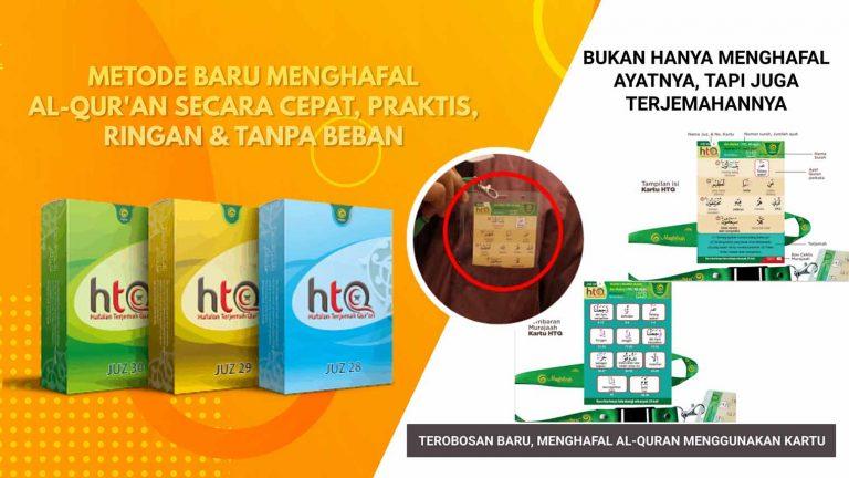 Banner HTQ - LR 2