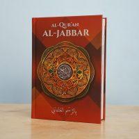 quran-aljabbar-a5